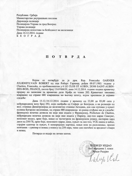 Doc_Police_Belgrade2014 [600x450]