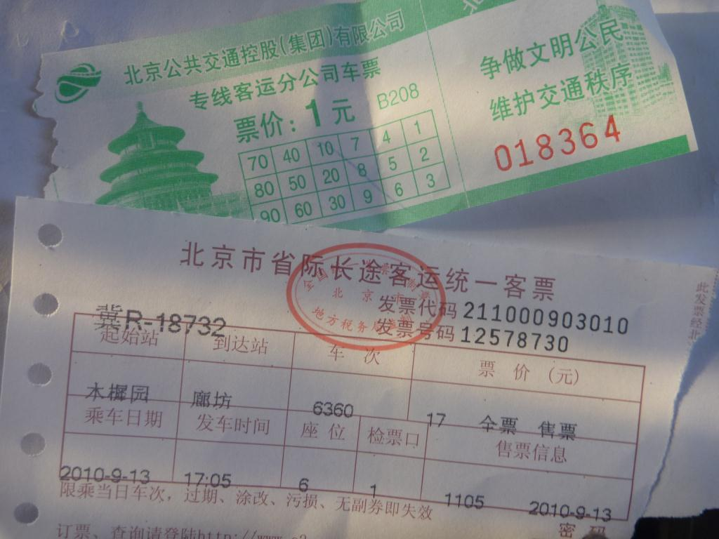 Ticket de bus pour... Langfang !