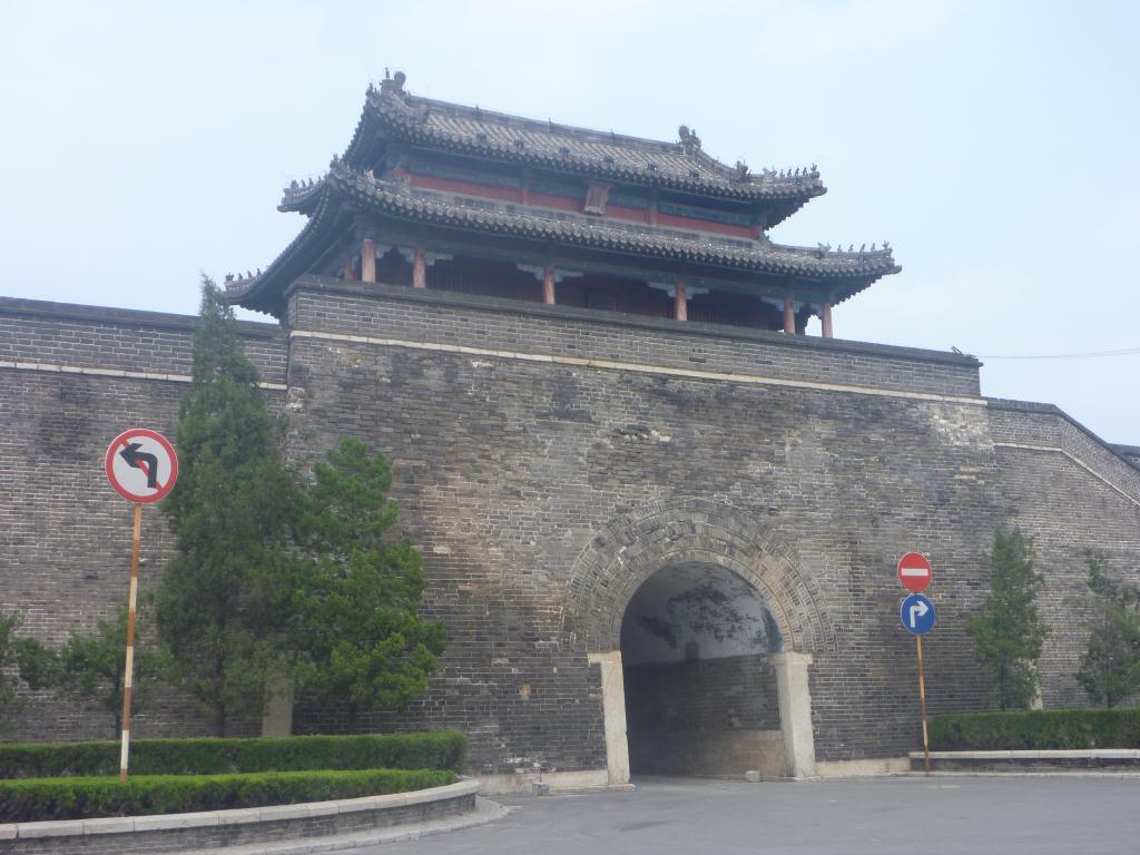 Qufu et sa muraille