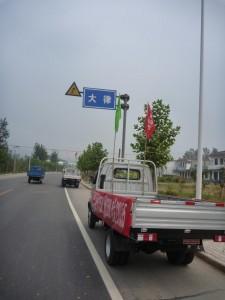 auto-stop, sur la route