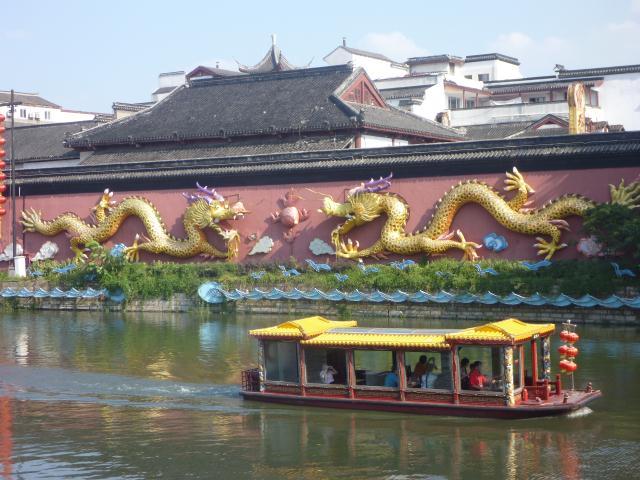 Nanjing, Nankin