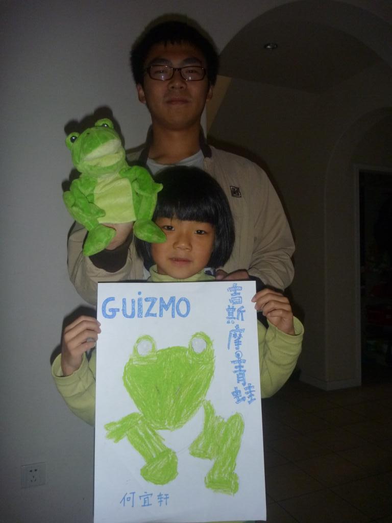 Les petites Chinoises aiment Guizmo