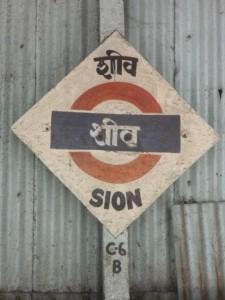 Station de train pour Dharavi