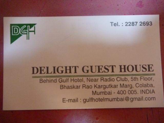 P1100105 - Delight Guesthouse Colaba Bombay Mumbai