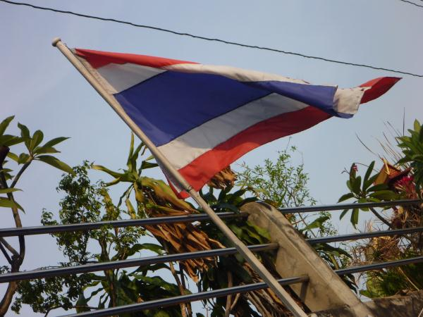 P1100204_drapeau_Thailande