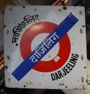 Vignette Darjeeling