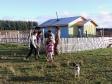imag0382 Campagne au Chili