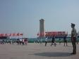p1050314 - Place Tian'anmen (Beijing)