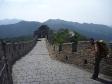 p1060141 - Trek sur la Grande Muraille