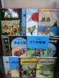 p1060170 - Tintin est arrivé en Chine !