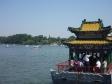 p1060182 - Beijing, parc Behai