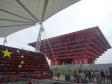 p1060485 - Expo universelle, pavillon chinois