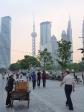 p1060720 - Shanghai, Pudong