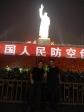 p1060810 - Rendez-vous devant la statue de Mao à CHengdu !