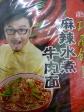 p1070186 - Encore des noodles ! Celles-là sont