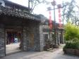 p1070280 - Village dans le Sichuan