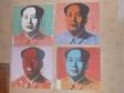 p1070378 - Mao aussi a droit à son 'Pop Art'