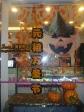 p1070409 - Halloween en Chine