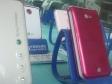 p1070438 - Les derniers modèles des portables LC et Scny Fricsscn sont sortis !