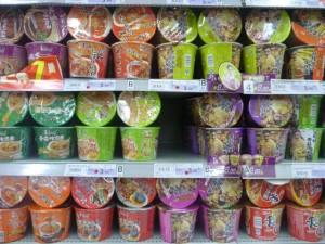 Le rayon de Noodles...